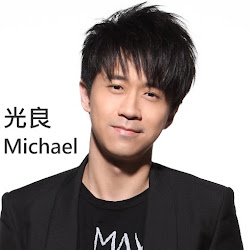 Michael Wong