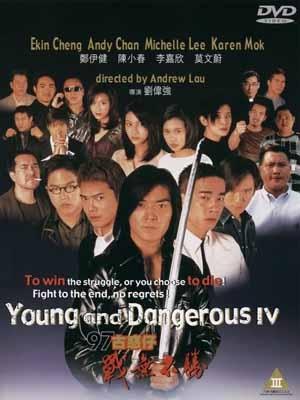 Người Trong Giang Hồ 4 - Young And Dangerous... (1997)