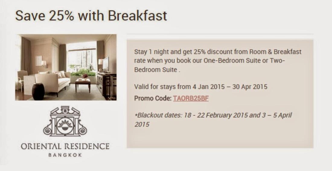 曼谷新酒店優惠,曼谷東方公寓(Oriental Residence Bangkok)低至75折,仲包早餐,下年4月前入住。