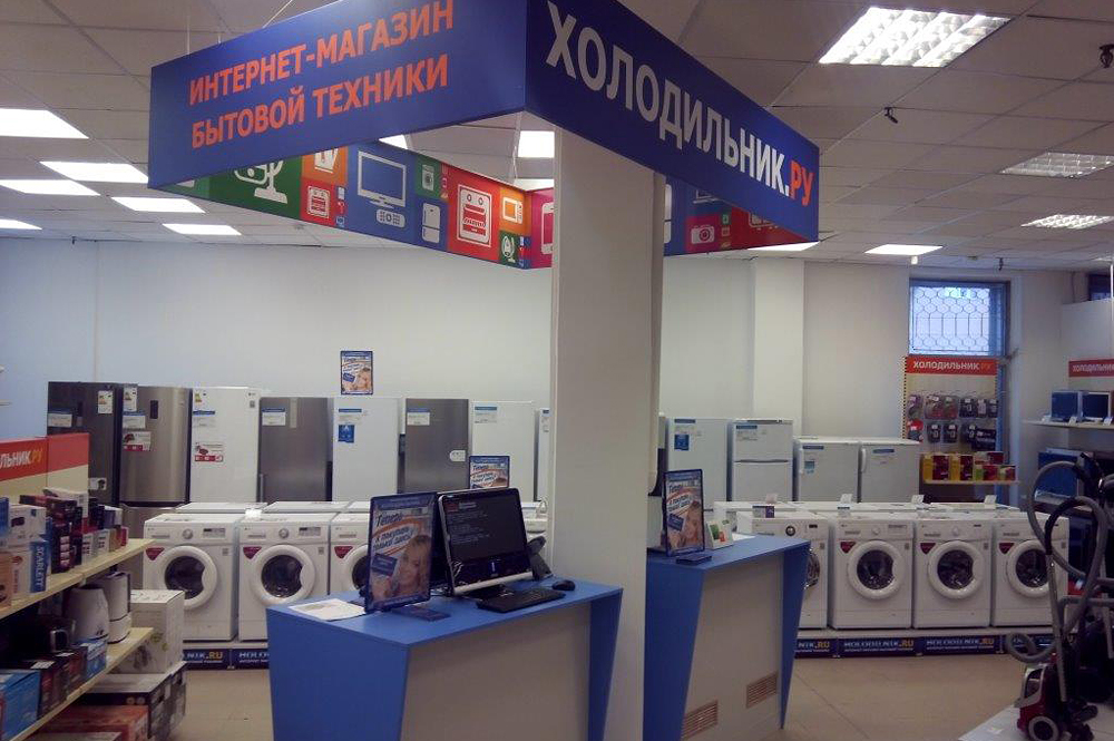 Магазин интим город владимир