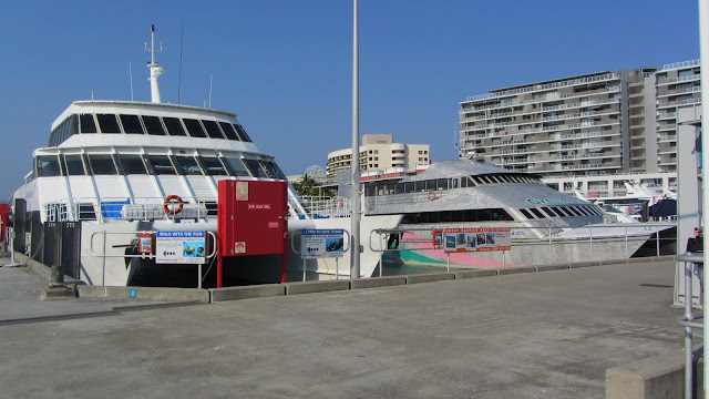 A couple of the huge boats which take tourists to the Great Barrier Reef.