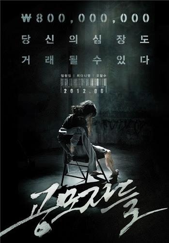 Những Kẻ Buôn Bán Nội Tạng - The Traffickers (2012)