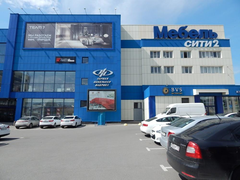 Узнай подробности интернет магазин в спб, интернет магазин мебели в москве , купить диван в интернет магазине