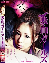 Vampire Girls - Japan Sex