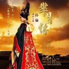 Poster Phim Mị Nguyệt Truyện