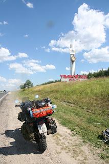Ulazak u Ulijanovskaju oblast