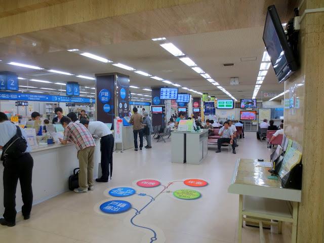 Inside the Chuo Ward office