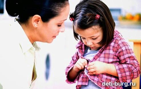 Как доказать маме что я самостоятельная