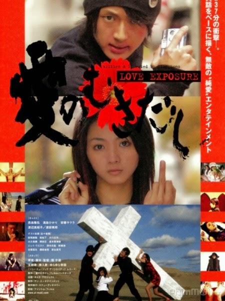 Tình Yêu Tội Lỗi - Love Exposure (2008)