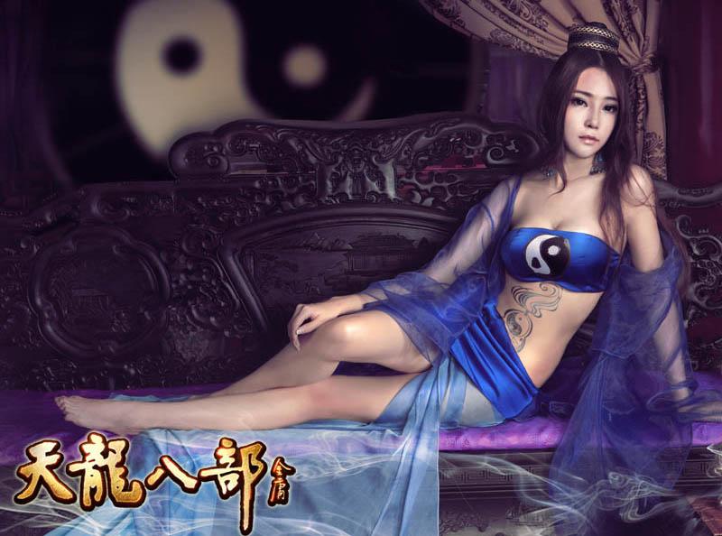 Nữ hiệp Thiên Long Bát Bộ khoe hình xăm tuyệt đẹp - Ảnh 11