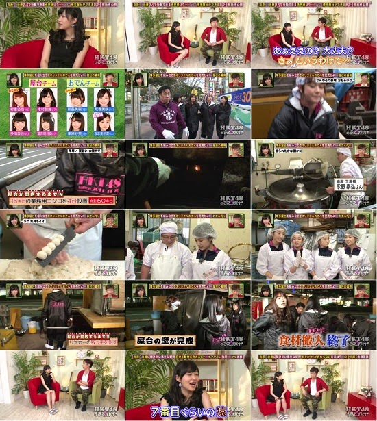 (TV-Variety)(720p) HKT48のおでかけ! ep104 150218