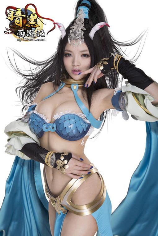 Phát hoảng với cosplay Ám Hắc Tây Du Ký - Ảnh 6