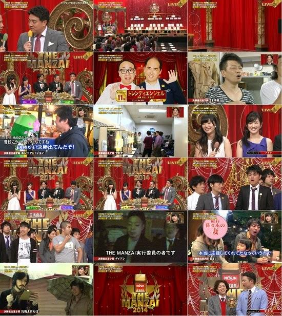 (TV-Variety)(720p) 指原莉乃 – 日清食品 THE MANZAI2014決勝進出者11組お披露目SP!【ナイナイ】 141130
