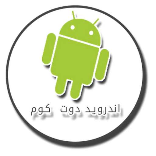 android dot kom