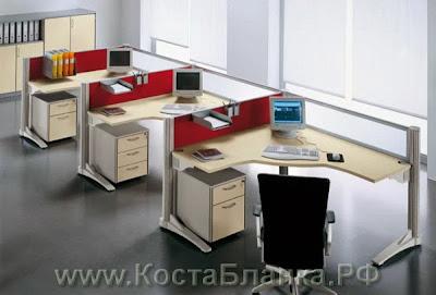 Комерческая недвижимость, КостаБланка.РФ