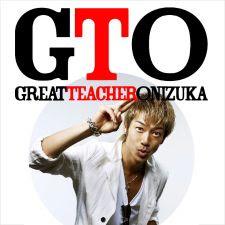Thầy Giáo Vĩ Đại - Great Teacher Onizuka
