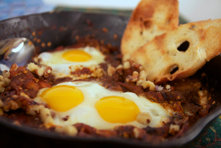 Middle East Egg and Eggplant Skillet
