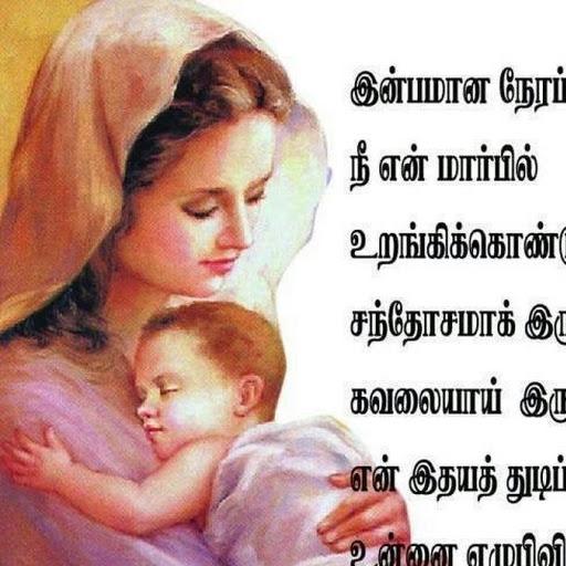 tamil kavidhai tamil kavithai kadhal stories in tamil