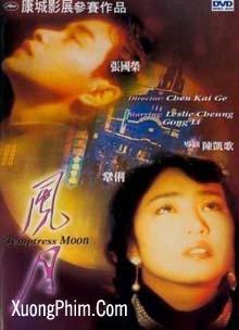 Phong Nguyệt - Temptress Moon (1996)