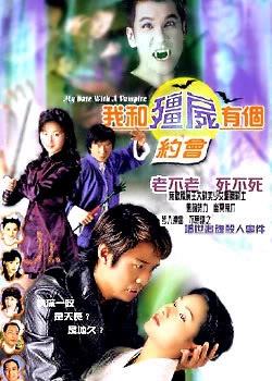 Khử Tà Diệt Ma Phần 1 - My Date With A Vampire (1998)