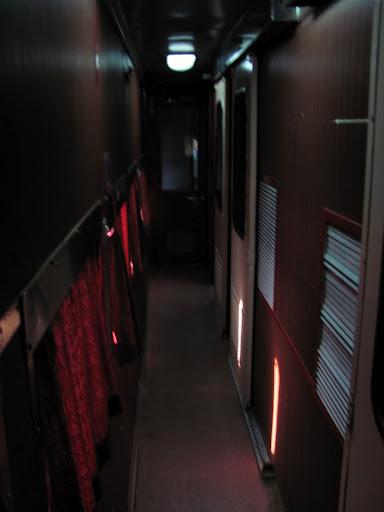 coupe facility in train