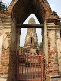 Frame of Wat
