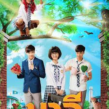 Poster Phim Mali Cô Nàng Rắc Rối