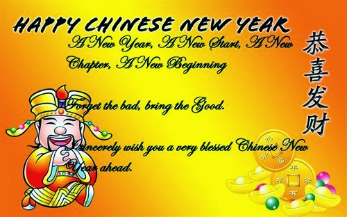 Best happy chinese new year greetings sms 2016 free quotes poems best happy chinese new year greetings sms 2016 m4hsunfo