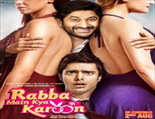 مشاهدة فيلم Rabba Main Kya Karoon