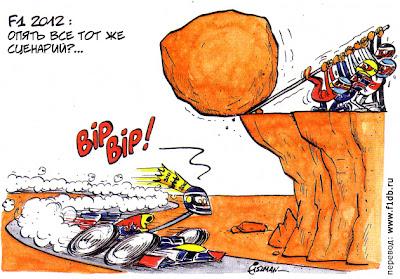Себастьян Феттель на Red Bull - комикс Fiszman