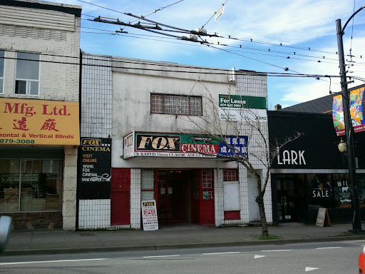 Fox Cabaret, 2321 Main St, Vancouver, BC V5T, Canada, Live Music Venue, state British Columbia