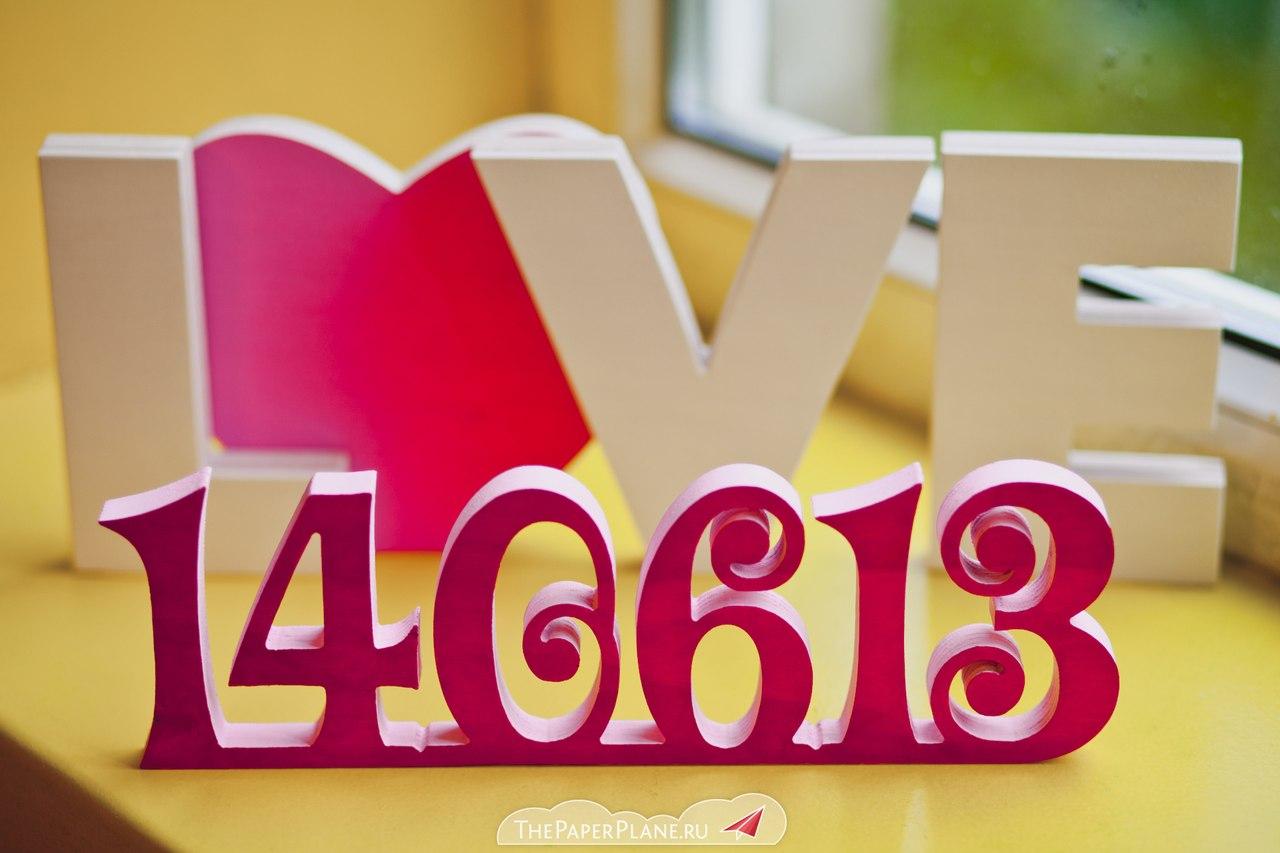Буквы из пластики своими руками