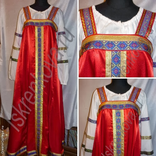 Русские народные костюмы женские своими руками