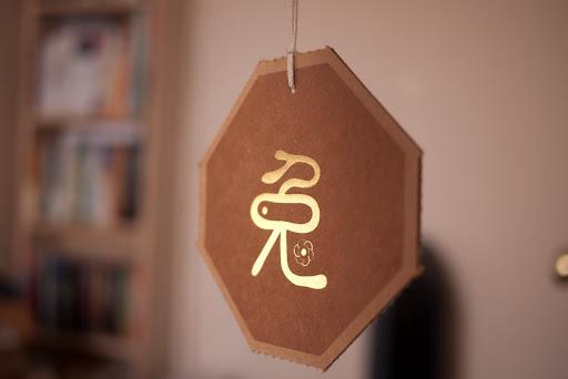 吊牌 hang card