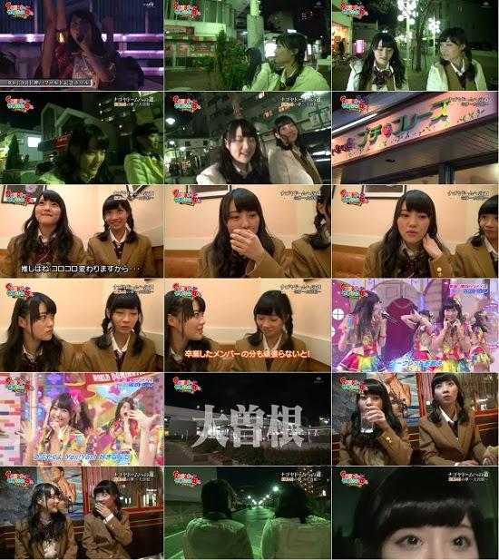 (TV-Variety)(720p) SKE48の世界征服女子 Season 2 ep43 140128 (Download)