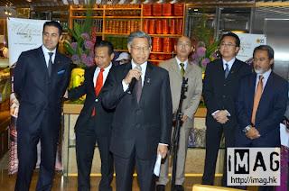 馬來西亞國際貿易及工業部部長 Dato' Sri Mustapa Mohamed特地到港主持揭幕