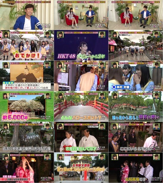 (TV-Variety)(720p) HKT48のおでかけ! ep91 141112