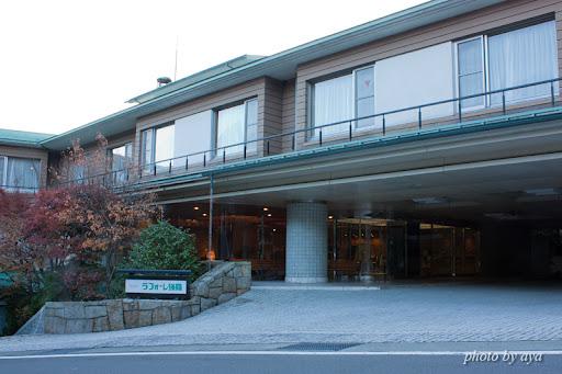 ホテル ラフォーレ強羅