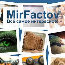 MirFactov