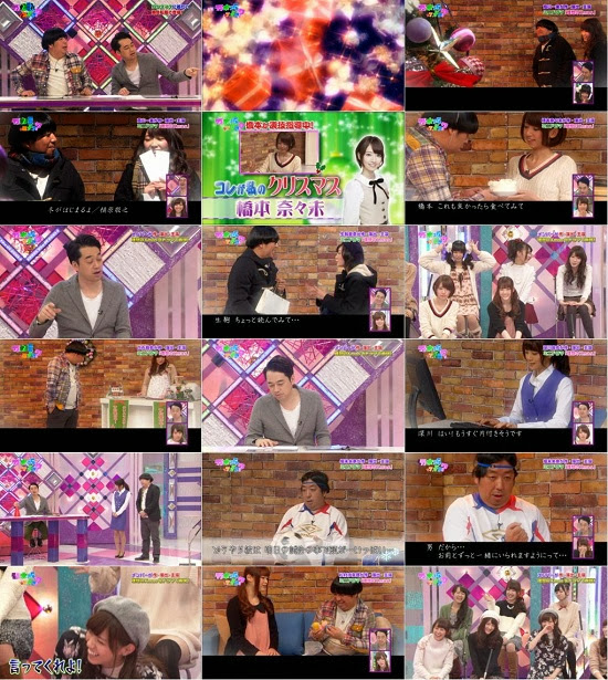 (TV-Variety)(720p) (乃木坂46) 乃木坂って、どこ Nogizakatte, Doko? ep115 131222 (Download)