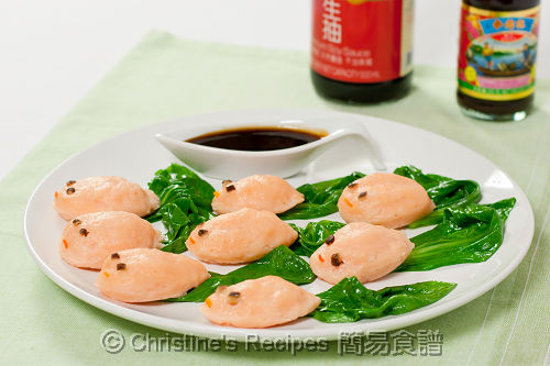Steamed golden fish cakes with oyster sauce hong kong trip steamed golden fish cakes with oyster sauce hong kong trip snapshot christines recipes easy chinese recipes delicious recipes forumfinder Image collections