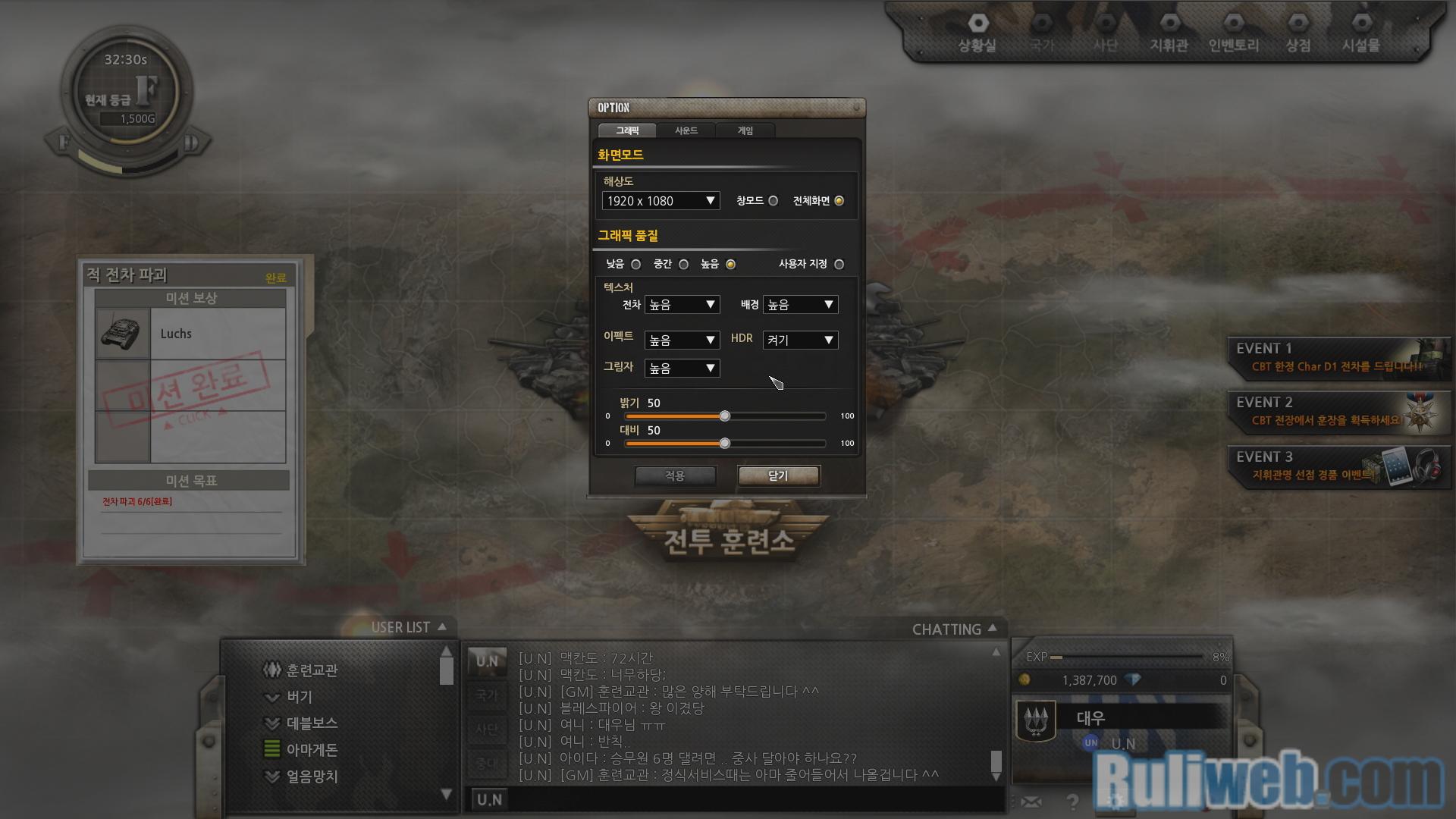Thử nghiệm Blitz 2: Battle Line phiên bản Hàn Quốc
