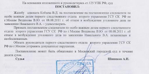 Заявление жалоба на действия судебного пристава-исполнителя