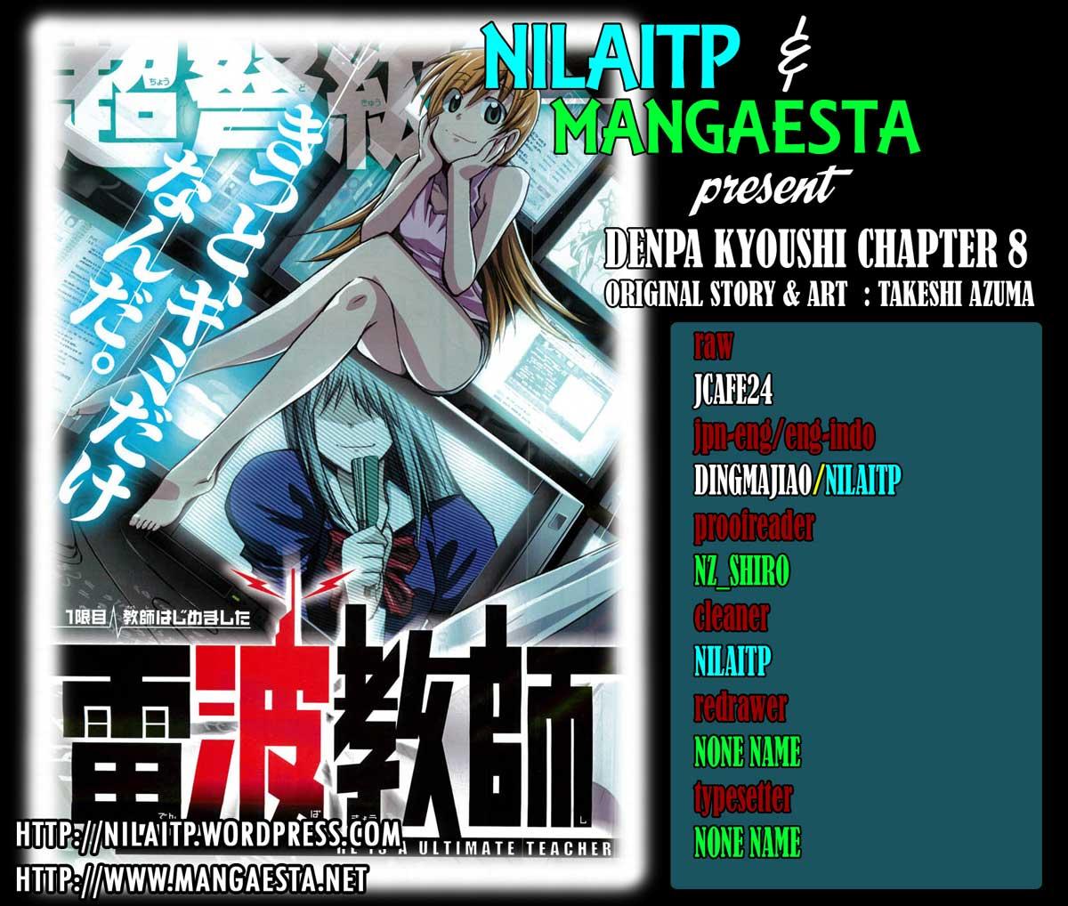 Komik denpa kyoushi 008 9 Indonesia denpa kyoushi 008 Terbaru 1|Baca Manga Komik Indonesia|