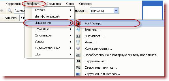 Как сделать чтобы картинка не двигалась андроид - Izhostel.ru