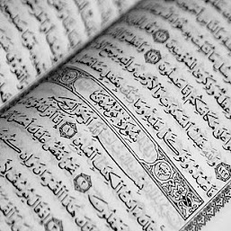 Verses From The Quran photos, images