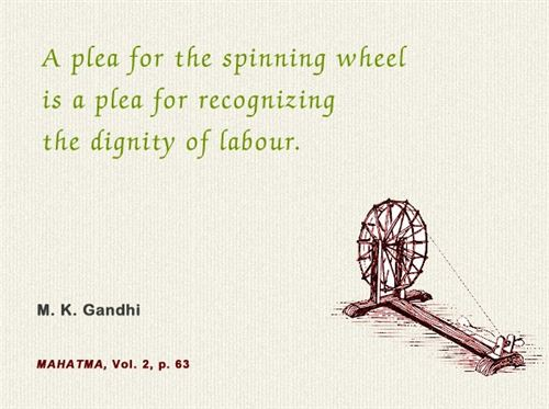 dignity of labour poem