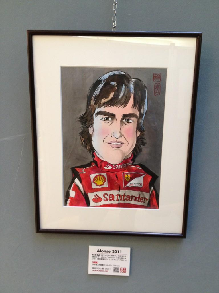 карикатура Фернандо Алонсо из твттера DashaKapustina перед Гран-при Японии 2012