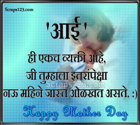 Matru Divsyachya Hadik Shubhechha  Image - 1