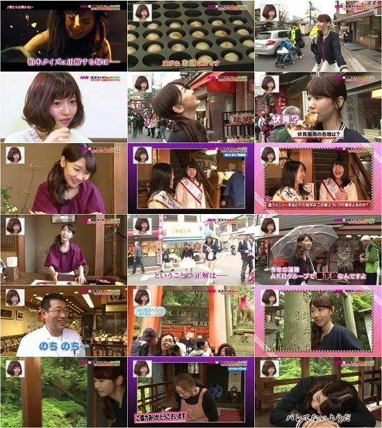 (TV-Variety)(720p) AKB48・SKE48・NMB48 – AKB と XX! ep60 150428